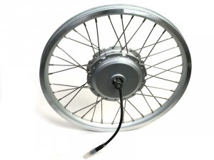 Geared Hub Motor for Brompton Bicycles