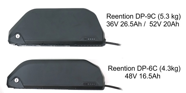 New Reention Battery Enclosures